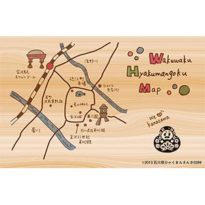 15.ひゃくまんさん 地図