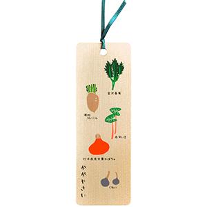5.加賀野菜 3