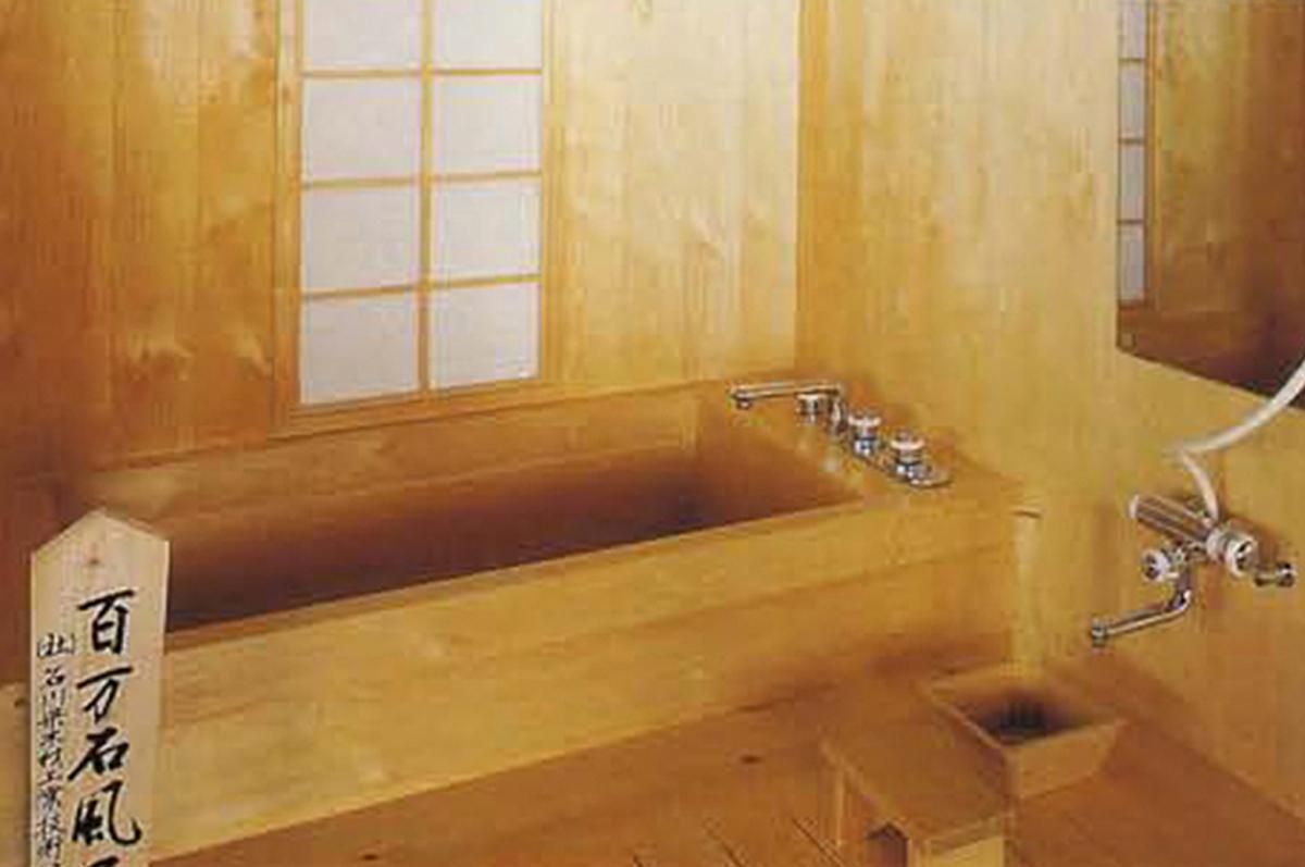 参照 能登のあて 能登ヒバ製風呂