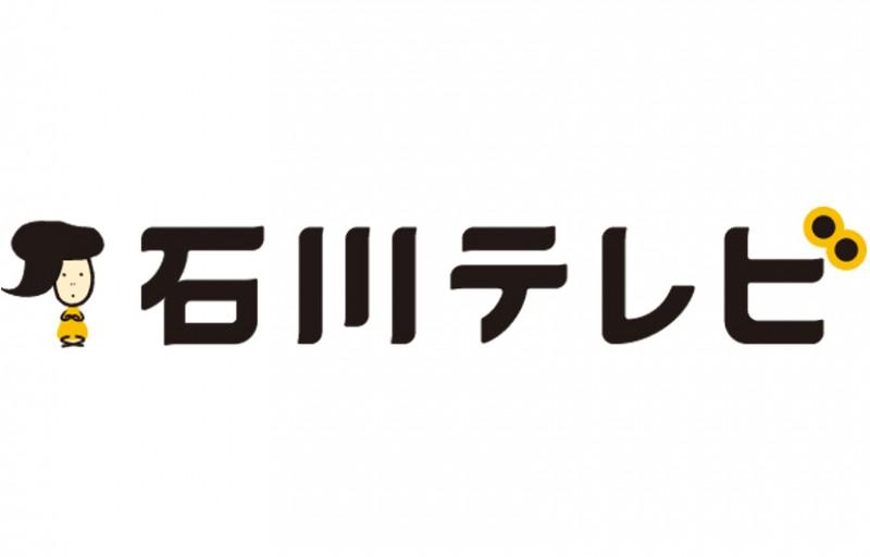 石川テレビlogo