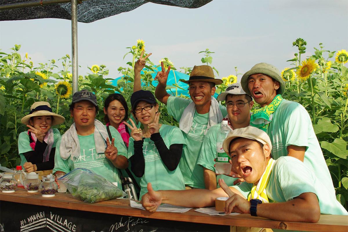 ひまわり村イベント1
