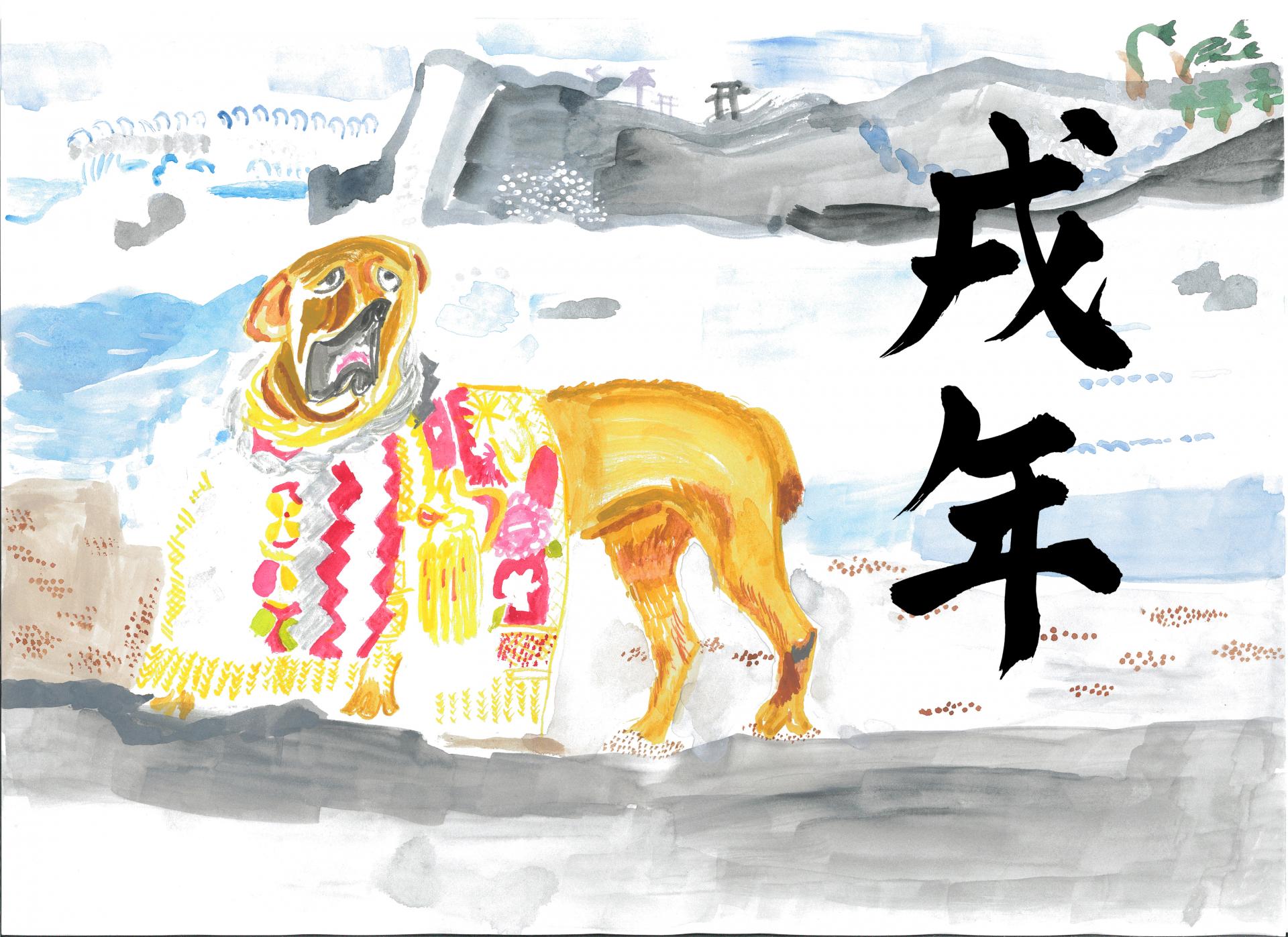 2018-dog_02