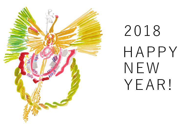 2018-new
