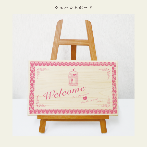 Grace-welcomebord
