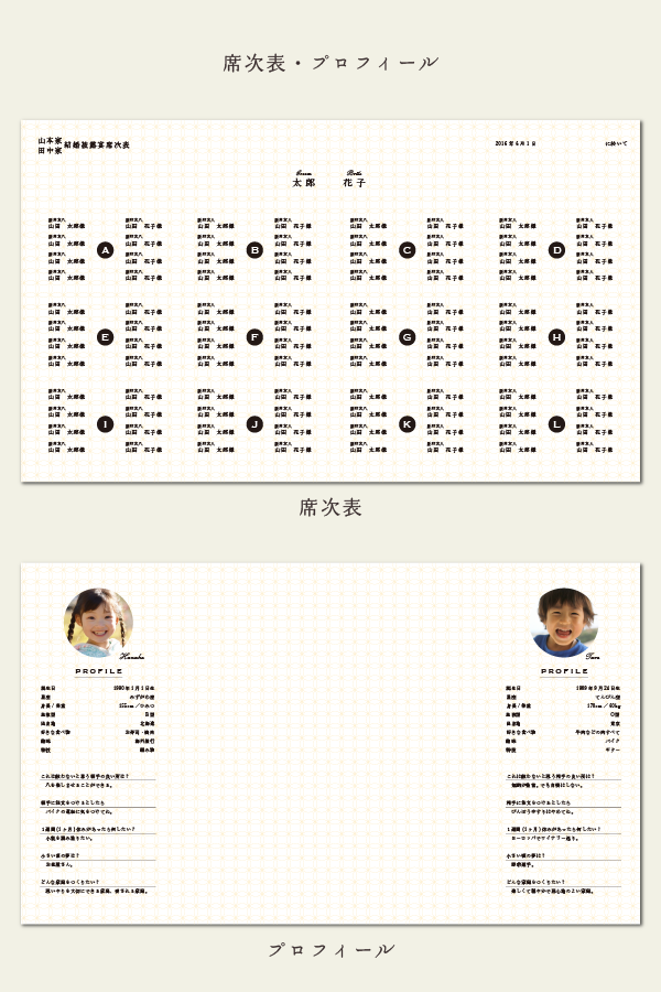 RING-seating_chart