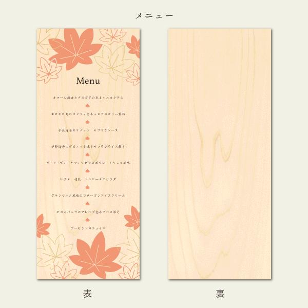 ichiyou-menu