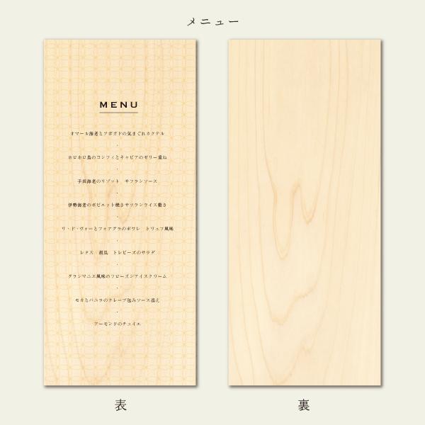 RING-menu