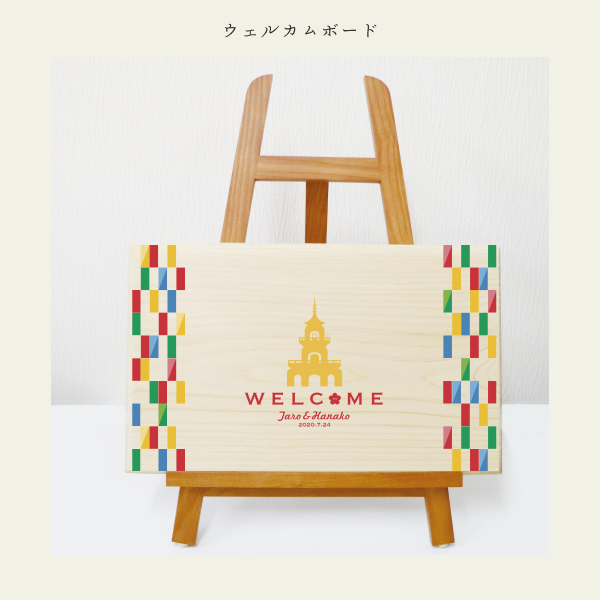 StainedGlass-welcomebord