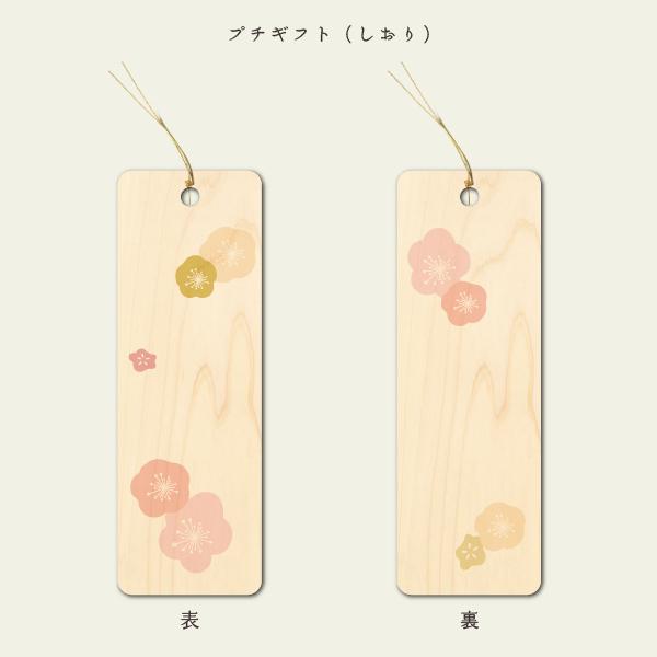 yamatonadeshiko-gift