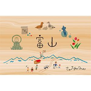 22.富山 2