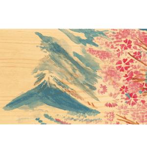 37.富士山