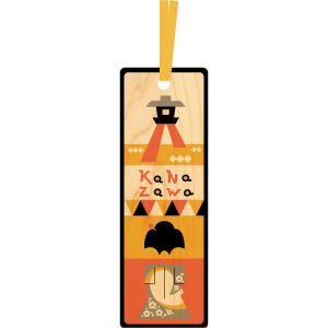 15.金沢灯籠