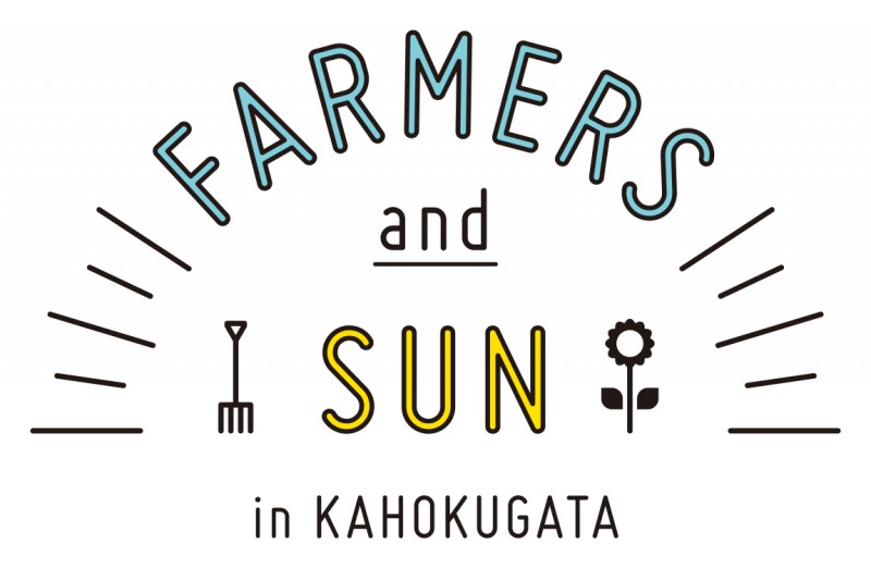 farmers_and_sun