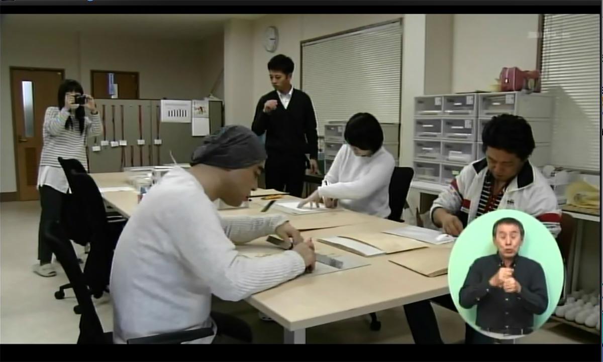 石川テレビ4