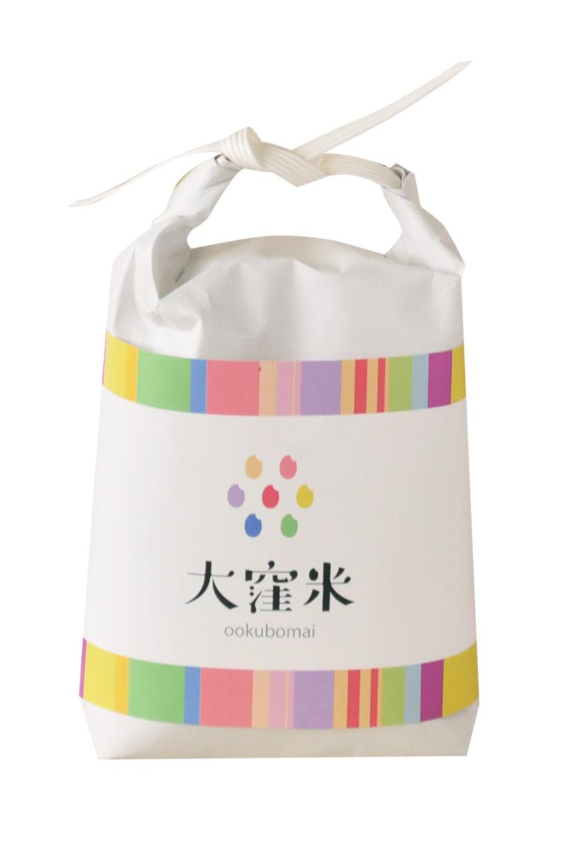 石川県津幡町大窪のブランド米「大窪米」パッケージ
