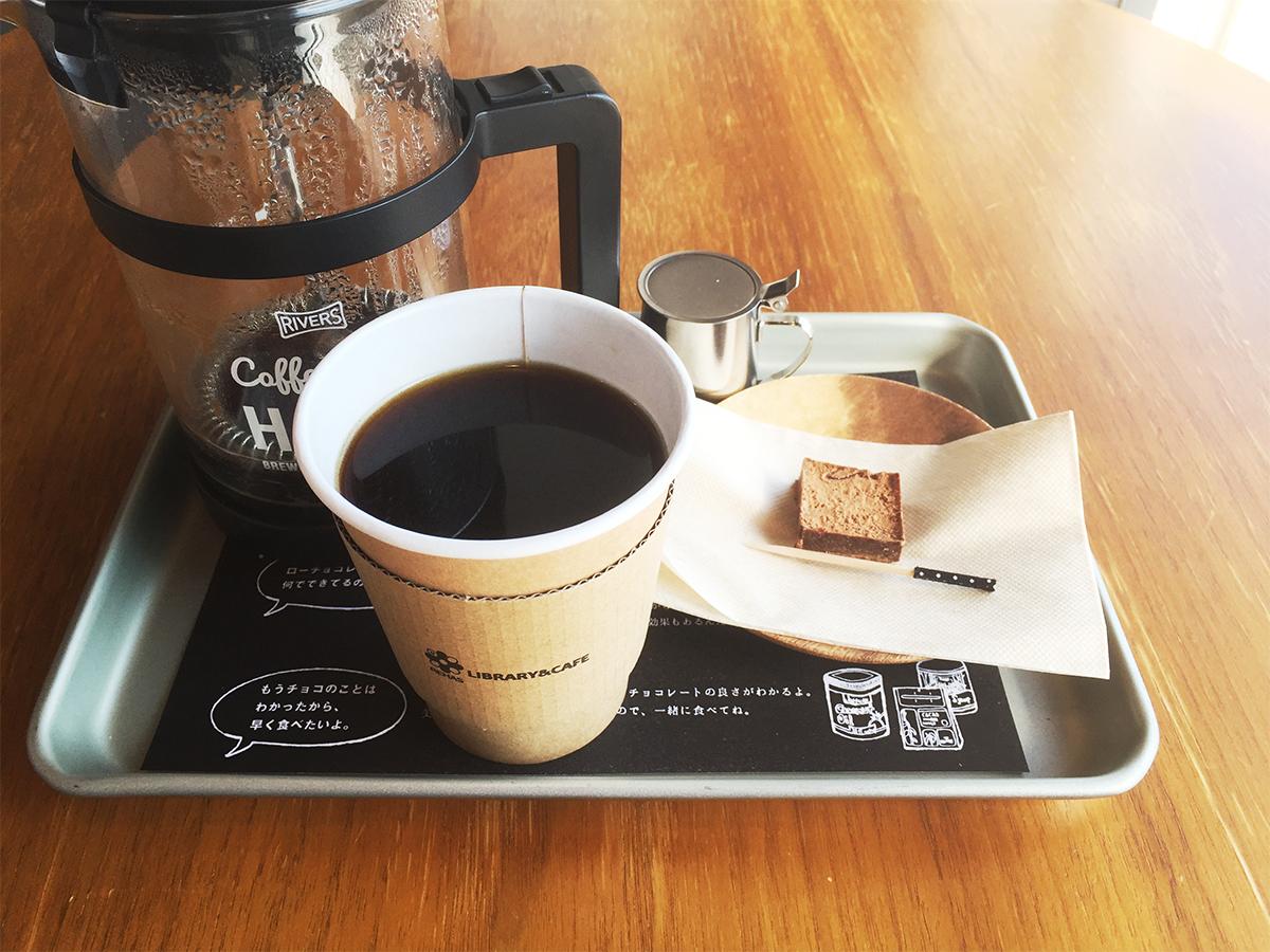 カフェとチョコ