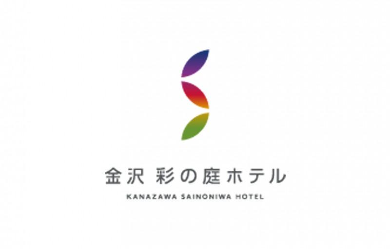 彩の庭ホテルロゴ