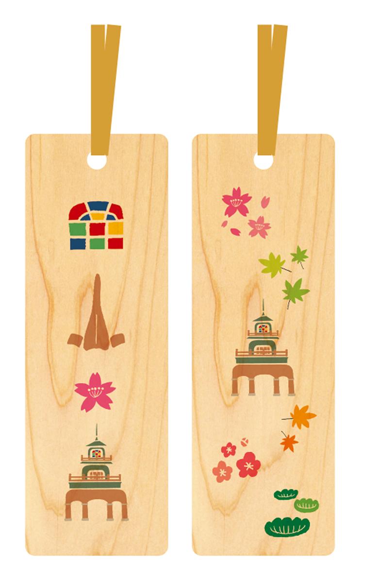 しおり尾山神社