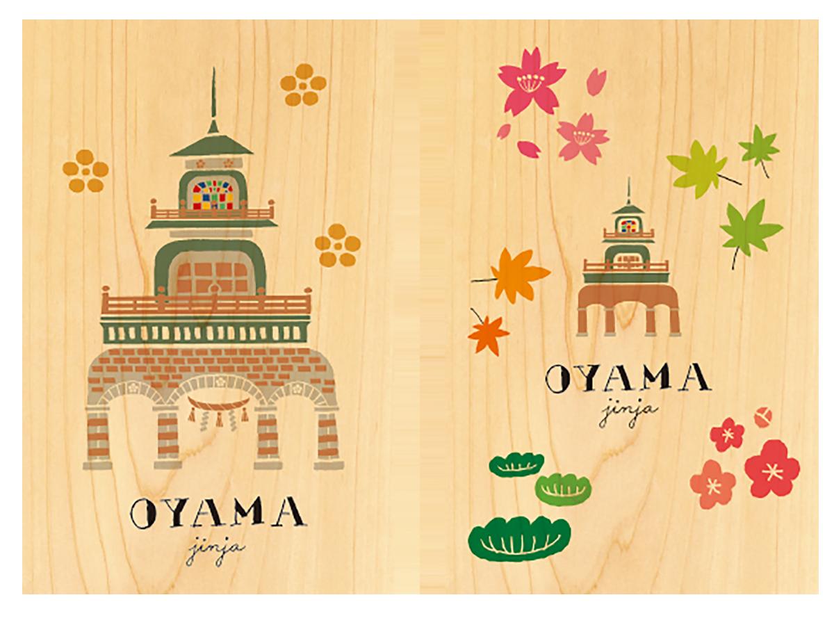 尾山神社はガキ