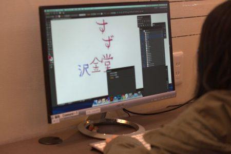デザイン技術は、デザイナーが指導