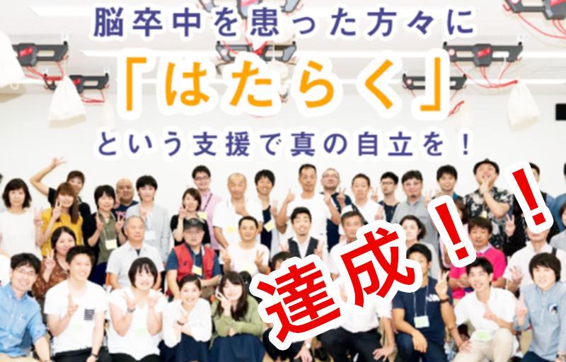 icatch_seikou